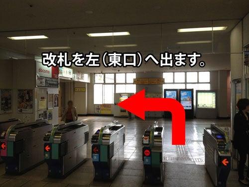 $みずほ台(東武東上線)駅東口徒歩1分の自転車預かり高橋駐輪場-みずほ台改札口