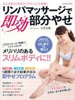 川島令美オフィシャルブログ『RemiLog』 by アメーバブログ