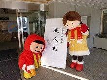 しばれフェスティバル日記