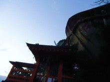 新宿 マッサージ 整体たけそら|隠れ家サロン-新宿マッサージ整体たけそら 熊野3