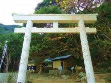 新宿 マッサージ 整体たけそら|隠れ家サロン-新宿マッサージ整体たけそら 熊野20