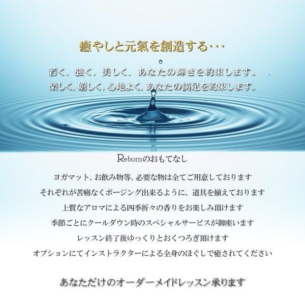 $REBORN茨木のブログ-mb