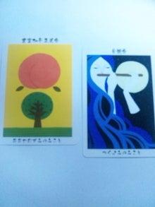 $Love&Light ☆一歩を踏み出す勇気を☆-130105_215807.jpg