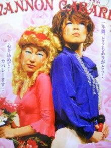 桂米紫のブログ-090925_030614.JPG