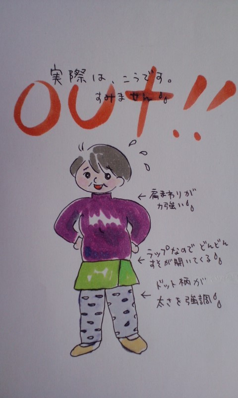 $【ココで描いている】@suzuka             無料ケータイ待ち受け・ブロガーイメージイラスト・ブログスキン-130106_1107~01.jpg
