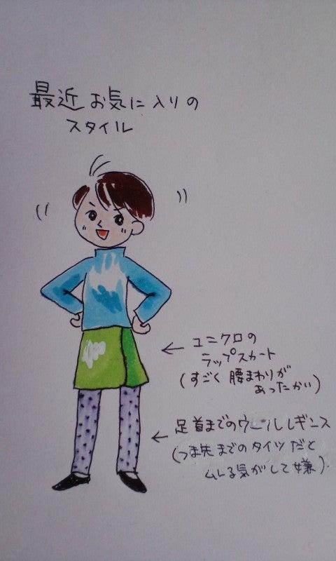 $【ココで描いている】@suzuka             無料ケータイ待ち受け・ブロガーイメージイラスト・ブログスキン-130106_1106~01.jpg