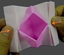 空飛ぶものづくり教室のブログ折り紙・おくちパクパクコメント