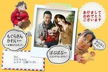 2kd ノンキblog-4-2013年年賀状_ameblo.jpg