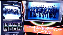 $ONE DAY ☆ ONE LIFE-IMG_20130106_204419.jpg