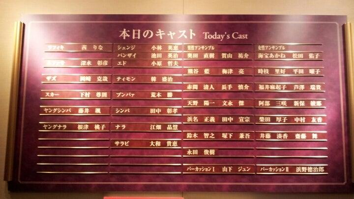 劇団四季「青い鳥」 / 2003年放映 - blog.livedoor.jp