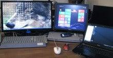 Safemodeの ITトラブル見てある記-遠隔サポートのPC環境