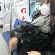 あたし G