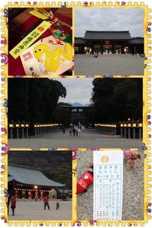 奈良ひとみオフィシャルブログ「まいにち奈良漬け。」Powered by Ameba-IMG_3046.jpg