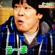 蛍原さん3(雨上がり食楽部)