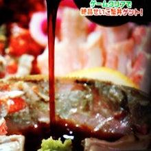 せいこ蟹丼2(雨上がり食楽部)
