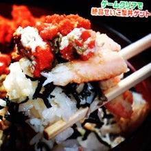 せいこ蟹丼3(雨上がり食楽部)