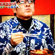 蛍原さん2(雨上がり食楽部)