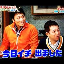 サバンナ高橋さん2(雨上がり食楽部)