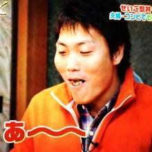 サバンサバンナ八木さん2(雨上がり食楽部)