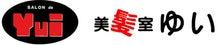 $徳島・阿南 美髪室ゆい Kaz のブログ