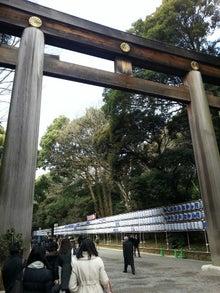 """光井マルセロオフィシャルブログ「""""MARUMARU DIARY'S""""」Powered by Ameba"""