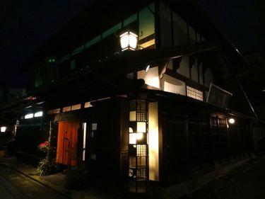 横浜発 驢馬人の美食な日々-Idutuya