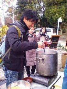 コミュニティ・ベーカリー                          風のすみかな日々-雑煮1