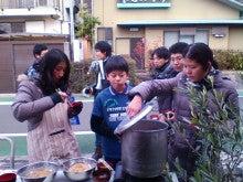 コミュニティ・ベーカリー                          風のすみかな日々-雑煮2