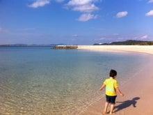 $徒然日記-沖縄2013