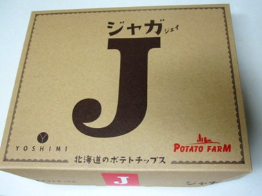 rikuchalohaの傍らにいつも地図☆-jaga-J 2