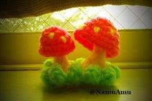 なむあむの森 (from NamuAmu.com)
