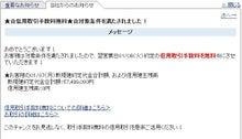 $えんちょ にっき☆-252