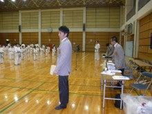 頑張れ!高陽道場生-冬審査16-1