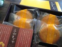 不思議な石のお店 京都玉屋-初日のお土産(*^^)v