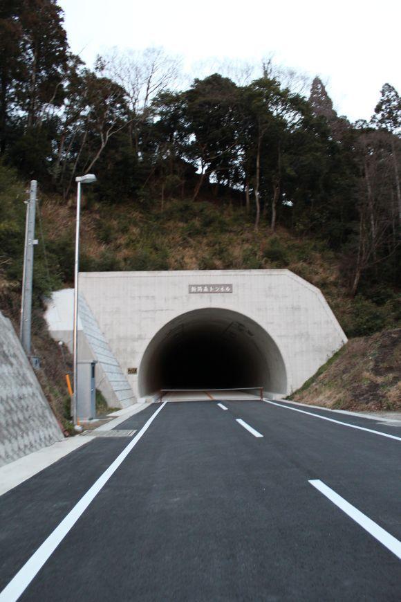 道にあるちょっと古いもの-新筒森トンネル