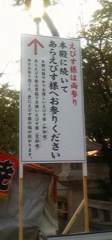 ハッピースピリチュアルサロン☆「福」☆~本来の自分を生きていくために♪~