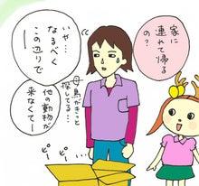 せりちゃん!!-08