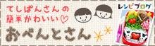 LOVE弁