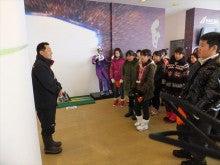 浄土宗災害復興福島事務所のブログ-20121229ふくスマ白馬ジャンプ台①