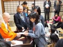 浄土宗災害復興福島事務所のブログ-20121226ふくスマ大本願②