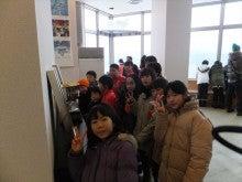 浄土宗災害復興福島事務所のブログ-20121229ふくスマ白馬ジャンプ台③