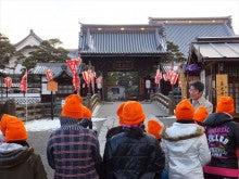 浄土宗災害復興福島事務所のブログ-20121226善光寺大勧進前
