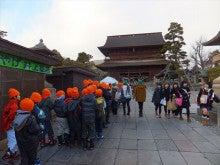 浄土宗災害復興福島事務所のブログ-20121226ふくスマ善光寺参道山門