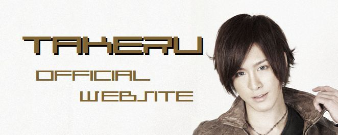 TAKERU official website