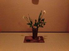 $山下和美オフィシャルブログ「タマリン日記」Powered by Ameba