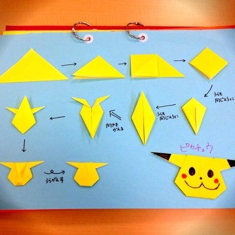 ハート 折り紙 折り紙 ピカチュウ 折り方 : divulgando.net