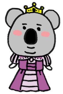 $川端理絵オフィシャルブログ「HAYABUSA DIALY」 Powered by アメブロ