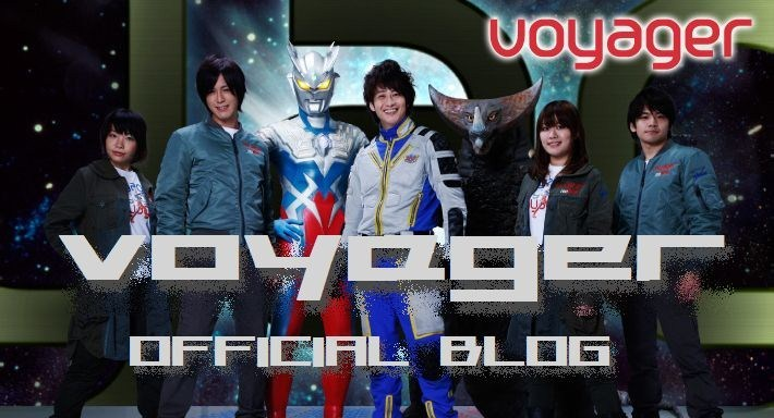 voyager official blog