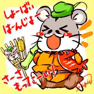 笑顔になれる場所-えべっさん 熊手 恵飛須さん