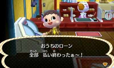 ぶつ森-0108-03